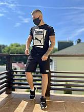 Літній спортивний костюм Puma репліка. Чоловіча футболка. Набір футболка шорти спортивний чоловічий чорний