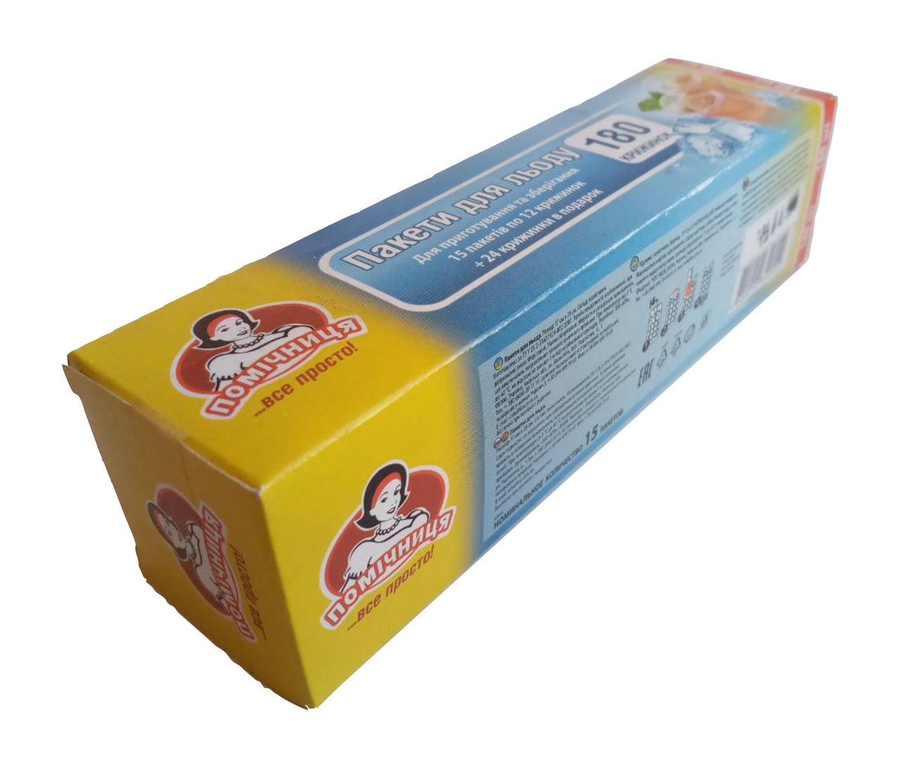 Пакеты для льда 180штук 24 в коробке Помiчниця