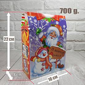"""Новогодняя коробка для конфет 700 грамм """"Марки"""" уп/25 штук"""