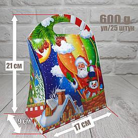 """Новогодняя коробка для конфет 600 грамм """"Воздушный шар"""" уп/25 штук"""