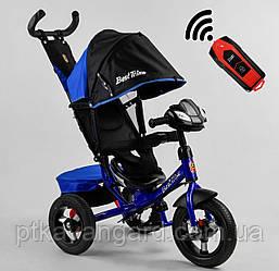 Велосипед для мальчика с родительской ручкой Синий Best Trike 3390 надувные колеса, фара с USB, пульт