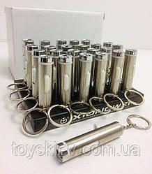 Брелок ART 802 лазер+фонарик Металлические с защитой (600 шт/ящ)