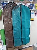 Чохол для одягу оптом і не дорого. Оптова база