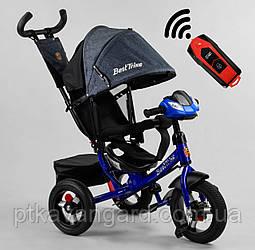 Велосипед для мальчика с родительской ручкой Джинс Best Trike 3390 надувные колеса, фара с USB, пульт
