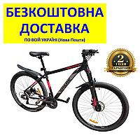 """Велосипед SPARK LEGIONER 27,5"""" (колеса 27,5"""", алюмінієва рама 19"""", колір на вибір) +БЕЗКОШТОВНА ДОСТАВКА!"""