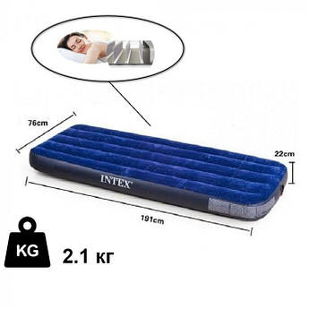 Надувной матрас Intex 64756 76х191х25 матрас надувной одноместный надувной матрас для сна для плавания