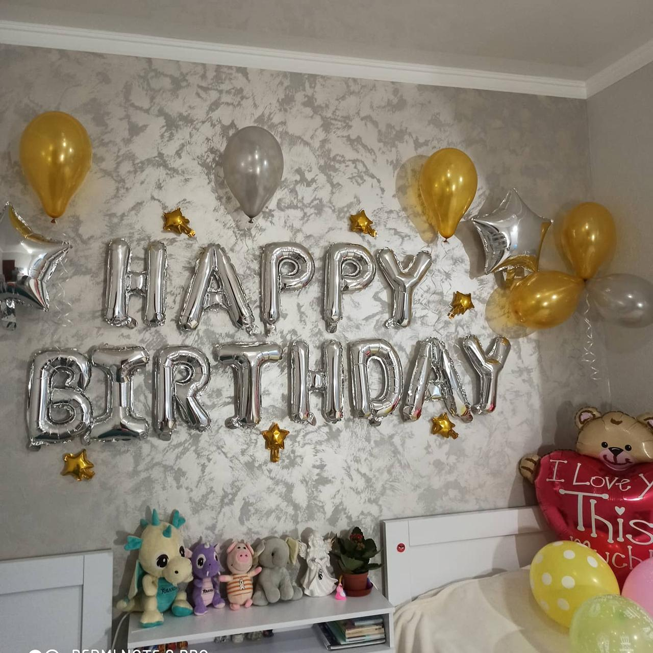 Набор шаров для создания фотозоны на день рождения в серебре 1991