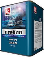 Масло моторное Лукойл Авангард  10w40 20L