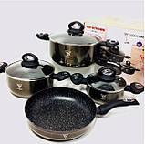 Набор кастрюль с гранитным мраморным покрытием 7 предметов Top Kitchen Deluxe TK00081, фото 2