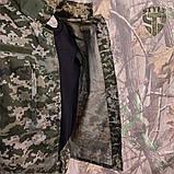 Військова форма камуфляжна ММ-14 український піксель, фото 5
