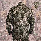 Військова форма камуфляжна ММ-14 український піксель, фото 4