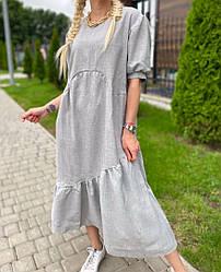 Довге літнє жіноче плаття вільного крою з укороченим рукавом