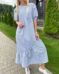 Довге жіноче лляне плаття з укороченим рукавом в смужку