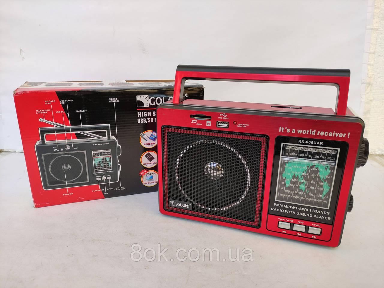 Радиоприемник с USB и аккумулятором GOLON RX-006UAR