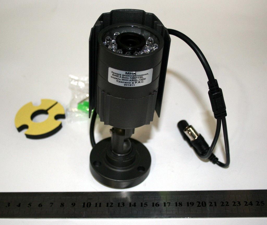 Уличная камера AHD MHK-A502L-200W
