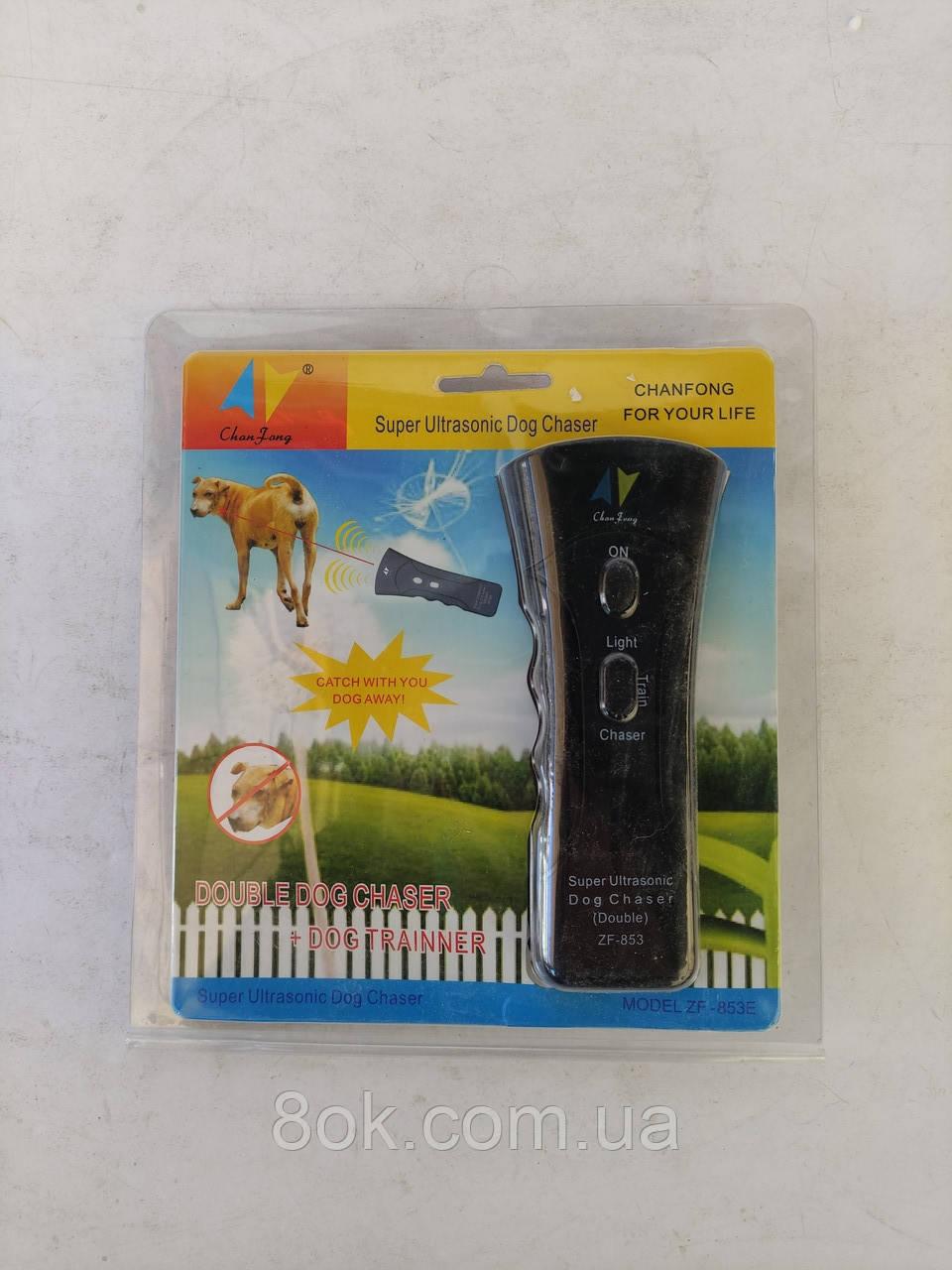 Ультразвуковой отпугиватель собак ZF-853E Chan Fong
