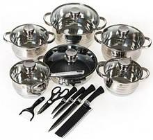 Набор посуды из нержавеющей стали Top Kitchen TK-00010 + набор ножей 18 предметов