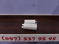 Пусковой конденсатор к бетономешалки Limex