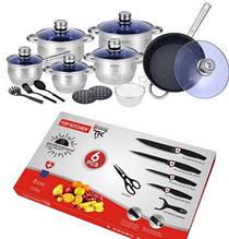 Набор посуды из нержавеющей стали Top Kitchen TK-00099 + набор ножей 23 предмета