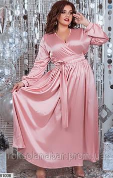 Сукня жіноча XL пудрового кольору з шовку