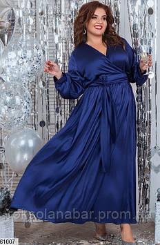 Сукня жіноча XL синього кольору з шовку