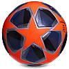 Мяч футбольный CHAMPIONS LEAGUE FB-2380 №5 PVC клееный оранжевый, фото 2