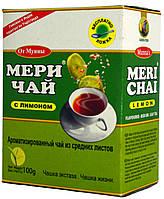 """Чай черный индийский """"MeriChai"""" 100г с лимоном(+ложка)"""