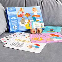 Детская игра Йога + перевод, Mideer