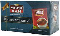 """Чай черный индийский """"MeriChai"""" 20+5пак """"Ассам"""" 50г."""