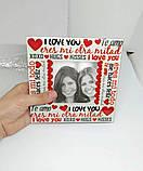 Фоторамка скляна. Фоторамка I Love You. Фоторамка для закоханих. Фоторамка любов., фото 2