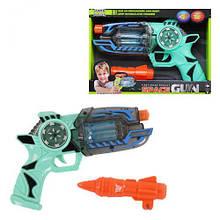 """Пістолет """"Space Gun"""", бірюзовий RF306"""