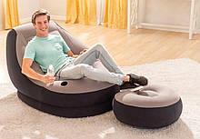 Надувное велюровое мягкое кресло пуфик с подстаканником, Intex 68564