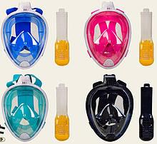 Маска на все лицо для подводного плавания (для снорклинга), от 16 лет (L-XL), Free Breath