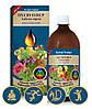 Натуральное растительное средство Хайсид (изжога, гастрит, язва желудка, кишечника) HYCID SYRUP (200 ml)