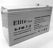 Elite Аккумуляторы 12v7,2AM EL-1272 (10 шт/ящ)