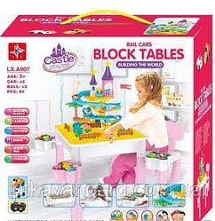 Игровой столик Песочница для девочки с Конструктором 84 Больших деталей 2 машинки LX.A 907