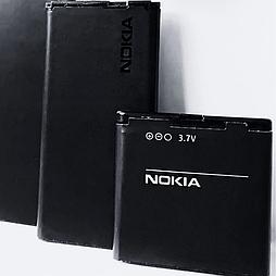 Аккумулятор (батарея) Nokia 3710 BL-4S Original