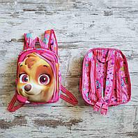 """Дитячий Рюкзак з аплікацією для дівчинки """"BEAUTY"""" недорого оптом від прямого постачальника"""