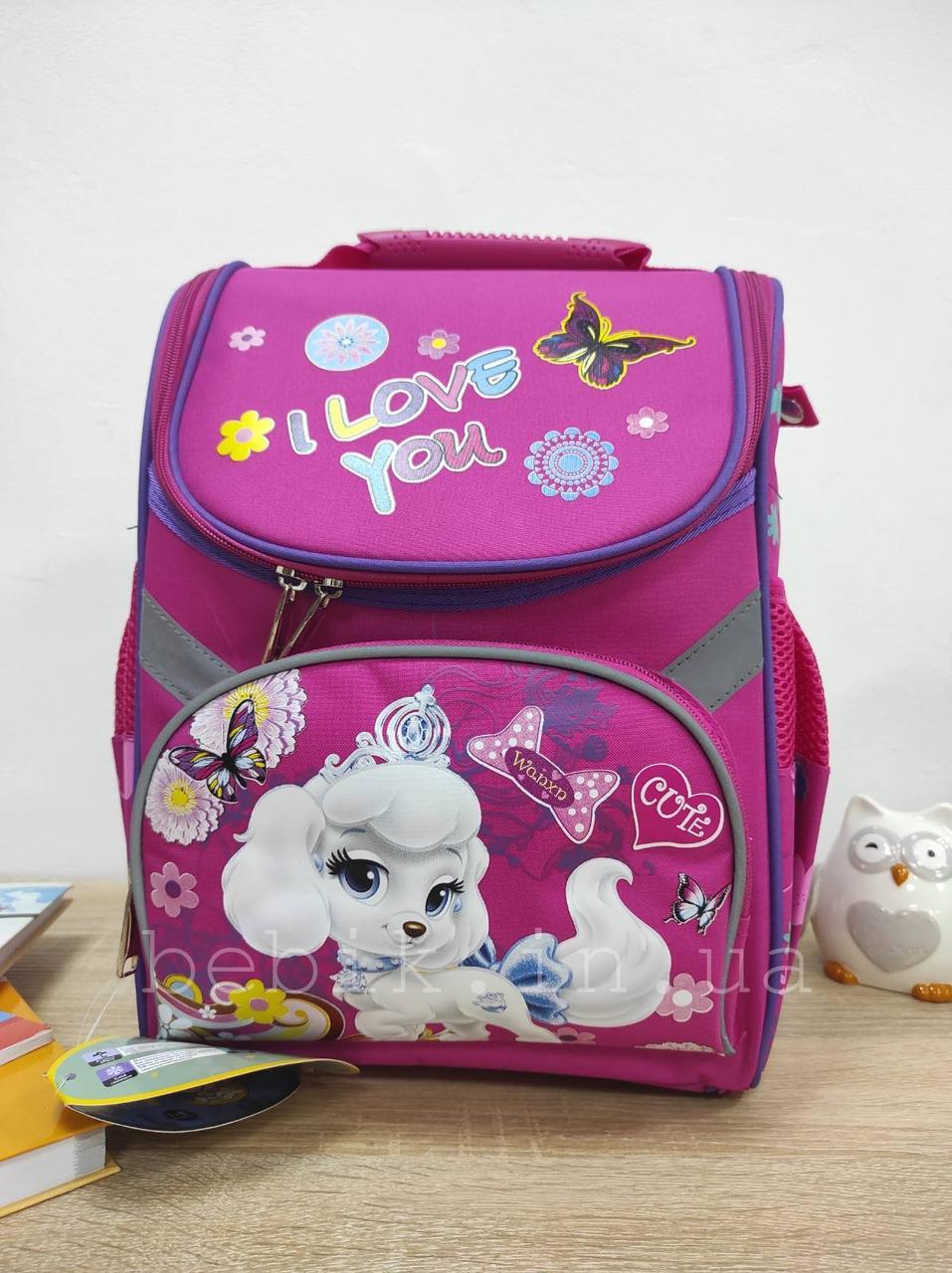 Детский школьный рюкзак для девочки щенок 34*26*12 см