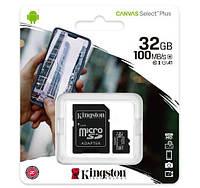 Карта памяти Kingston 32GB microSD*
