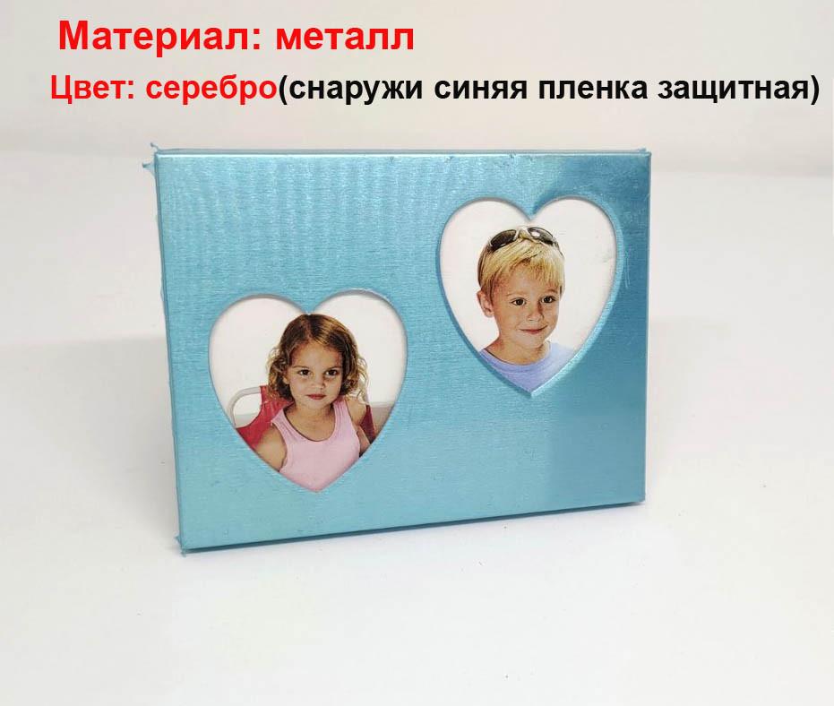Фоторамка для влюблённых. Фоторамка металл сердце.