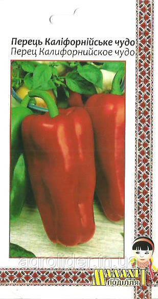 Семена перец сладкий Калифорнийское чудо 0.1г Красный (Малахiт Подiлля)