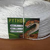 """Крученая полипропиленовая веревка """"Pithon"""" 4mm. 200m."""