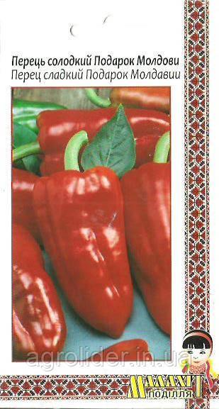 Перец сладкий Подарок Молдовы 0.1г Красный (Малахiт Подiлля)