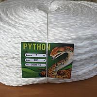 """Крученая полипропиленовая веревка """"Pithon"""" 7mm. 200m."""