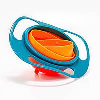 Тарелка-непроливайка Universal Gyro Bowl 18х7 см.