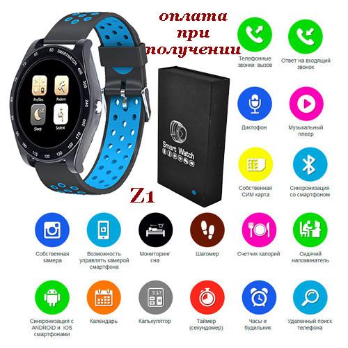 Розумні Smart Watch смарт фітнес браслет годинник трекер Z1 ПОШТУЧНО на РУССОКОМ стиль Xiaomi SAMSUNG Apple Watch