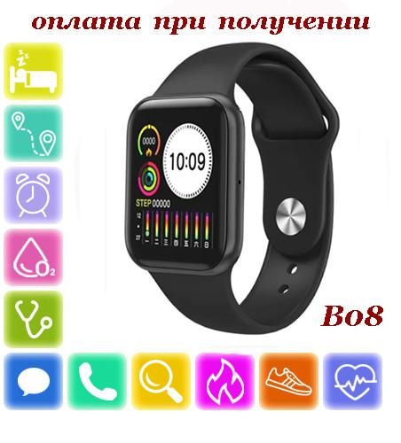 Розумні Smart Watch смарт фітнес браслет годинник трекер B08 ПОШТУЧНО на РУССОКОМ стиль Xiaomi SAMSUNG Apple Watch