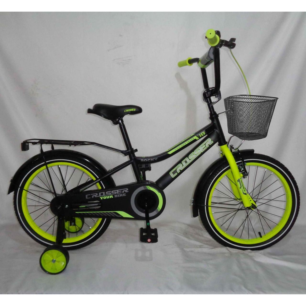 Велосипед  Crosser Rocky 16 дюймов