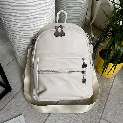 Рюкзак-сумка Atlas молочный АТЛ2, фото 2